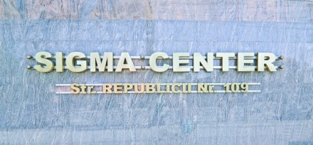 Sigma Center