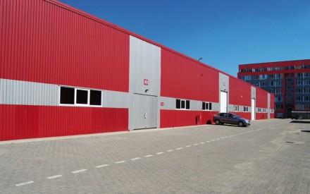 Arad Business Park