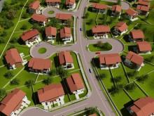 Green City Residence