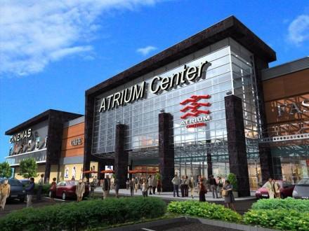 Atrium Center Baia Mare