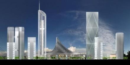 Esplanada City Center